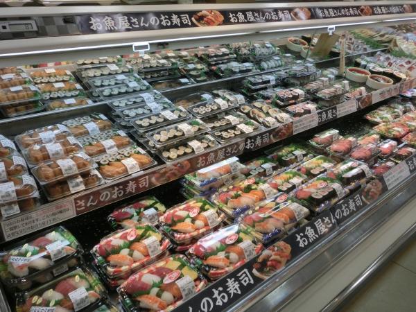 鮮魚寿司コーナー