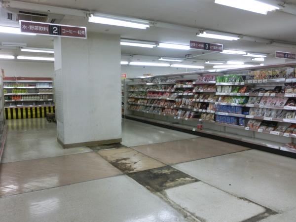 地下1階スペース