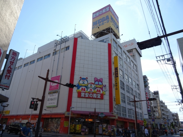 MEGAドン・キホーテ本八幡店舗外観