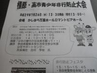 DSCN1085[1]