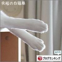dai20170914_banner.jpg