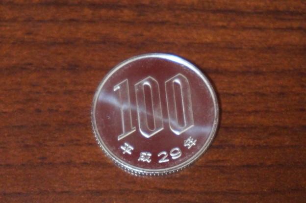 平成29年の100円玉