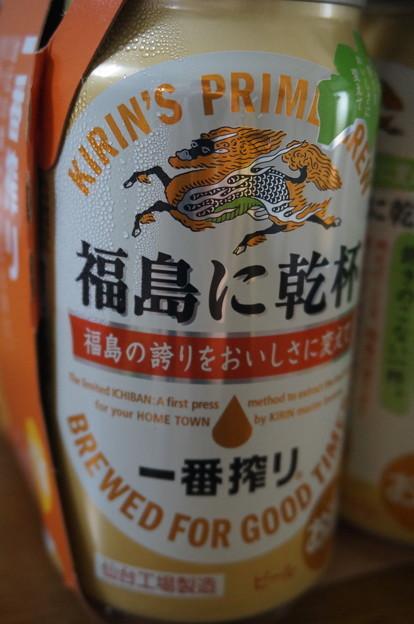 福島に乾杯のラベル
