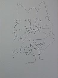 岩合さんのサイン