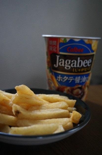 ジャガビー ホタテ醤油味