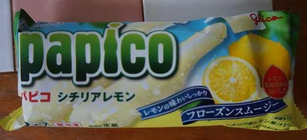 パピコ シチリアレモン味