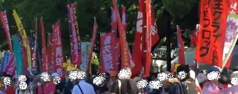 広島 デモ