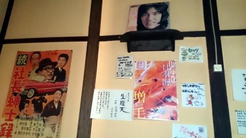img2017-08-Okushiba07.jpg