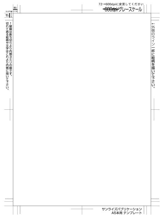 A5本文_Gray72