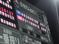 20170914 試合後スコアボード