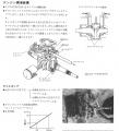 Mollet_Service_Manual20131010220219261.jpg
