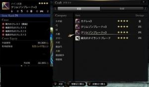 20170725_1.jpg
