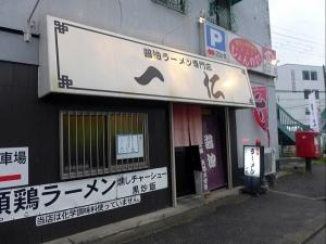 醤油ラーメン専門店 一仁002