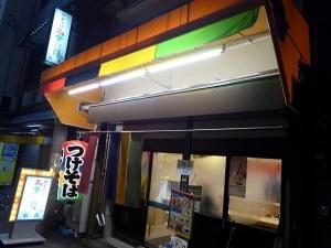 中華そば ムタヒロ 堺東店001