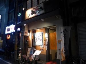帰ってきた 宮田麺児001