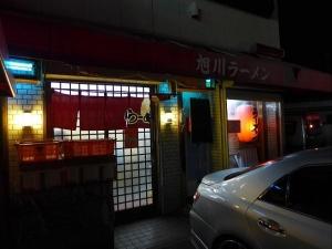 旭川ラーメン001