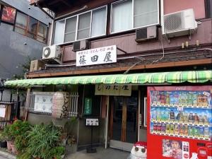 篠田屋001