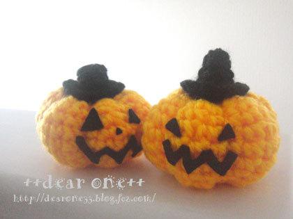 ハロウィンかぼちゃ170908_4
