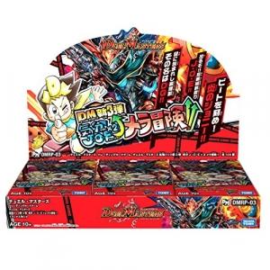 DMRP-03 拡張パック 第3弾 気分J・O・E×2 メラ冒険!!