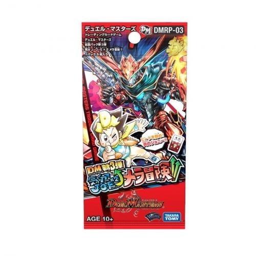 DMRP-03 拡張パック 第3弾 気分J・O・E×2 メラ冒険!! パック