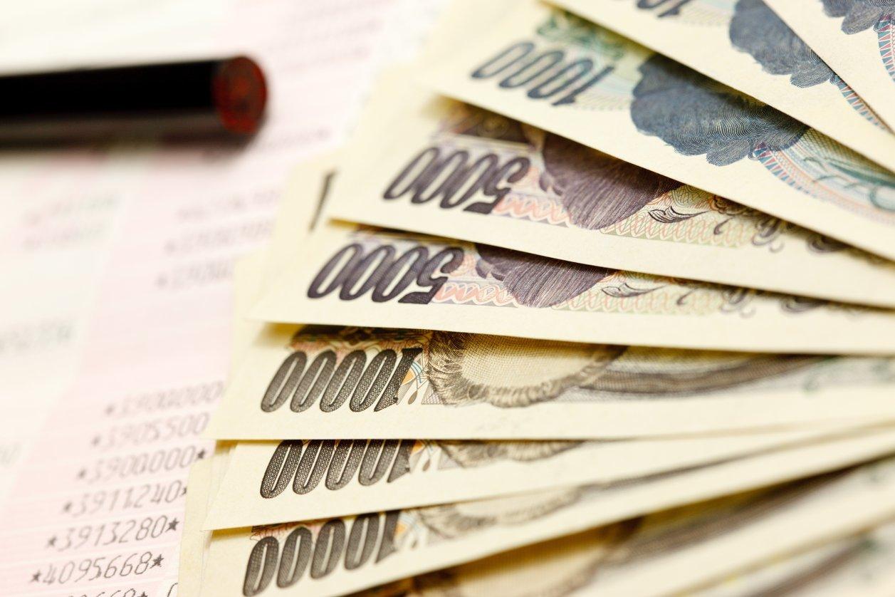 銀行・口座・資産凍結・資金・お金