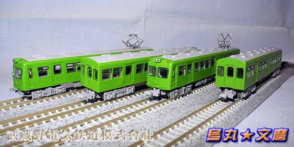 京王帝都電鉄2700系電車290821_01