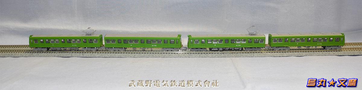 京王帝都電鉄2700系電車290821_02