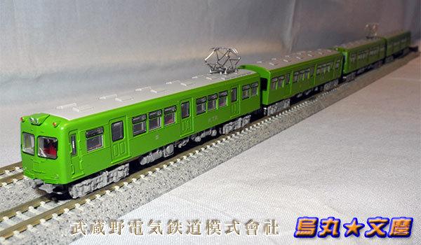 京王帝都電鉄2700系電車290821_03