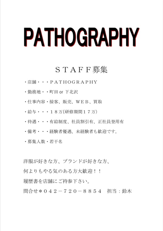 staff_2017071319232645b.jpg