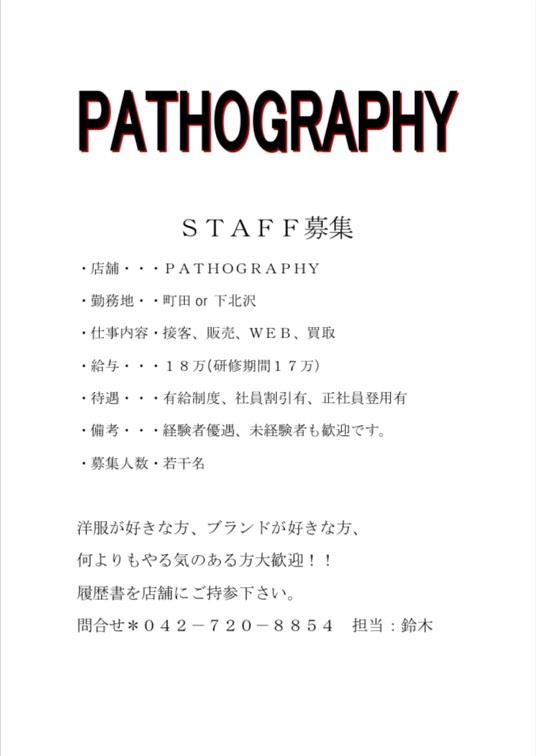 staff_20170715134756710.jpg