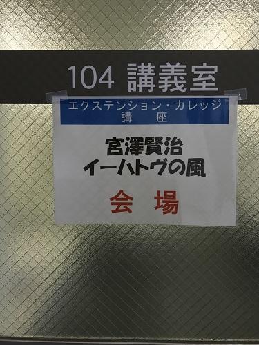 教室IMG_0600