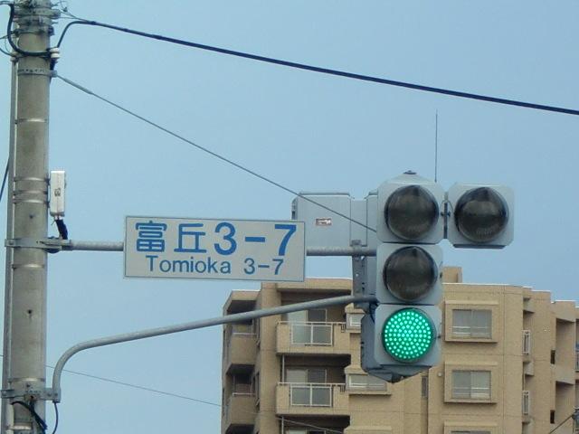 CIMG5832.jpg