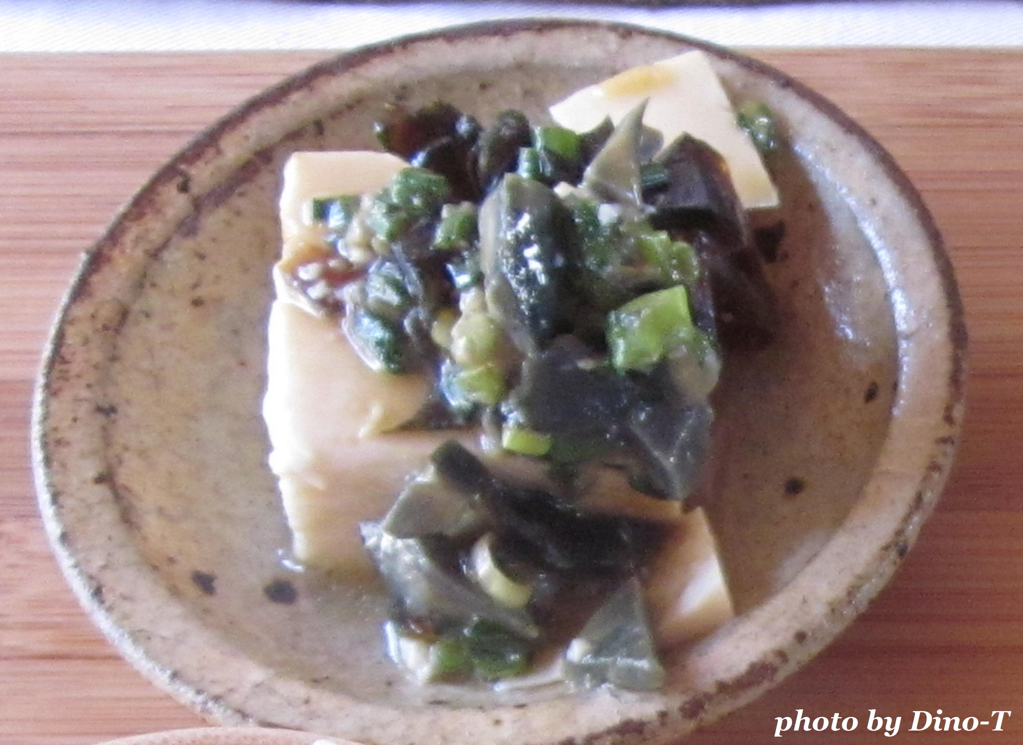 皮蛋豆腐3