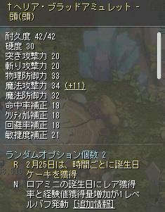 TWCI_2017_9_17_18_26_14.jpg