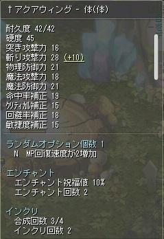 TWCI_2017_9_17_18_26_18.jpg