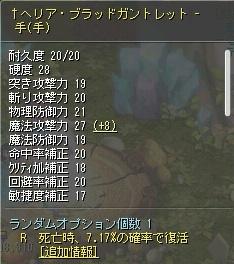TWCI_2017_9_17_18_26_25.jpg