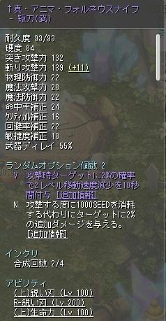 TWCI_2017_9_17_18_26_3.jpg