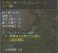 TWCI_2017_9_17_18_26_9.jpg