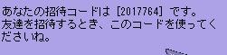 WS0010275.jpg