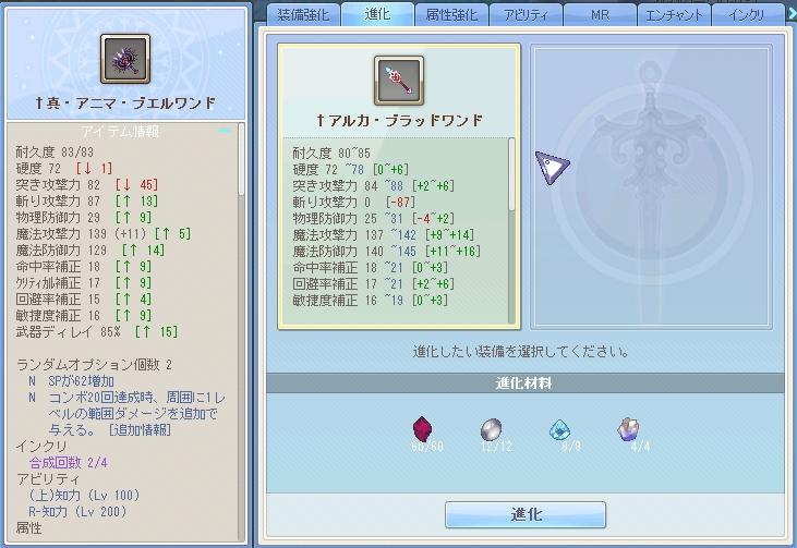 WS0010288.jpg