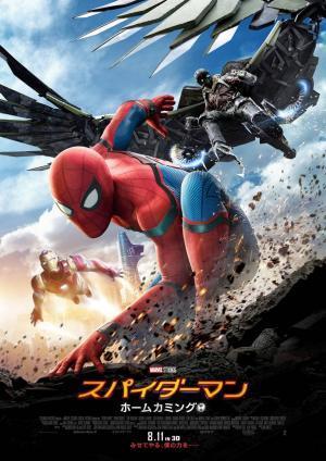 ジョン・ワッツ 『スパイダーマン:ホームカミング』 スパイダーマンのスーツにはアイアンマンの技術が使われているという設定となっている。