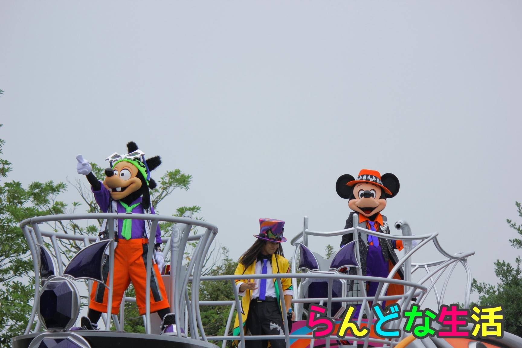 Halloween17_ミキマク001.jpg