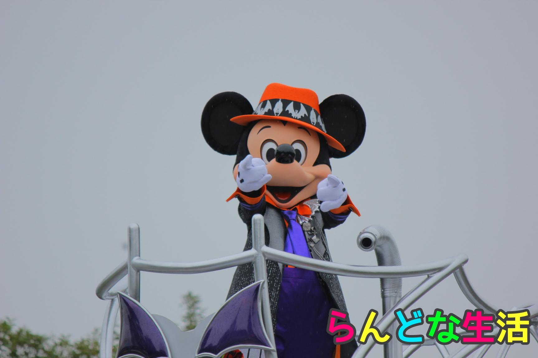Halloween17_ミッキー001.jpg