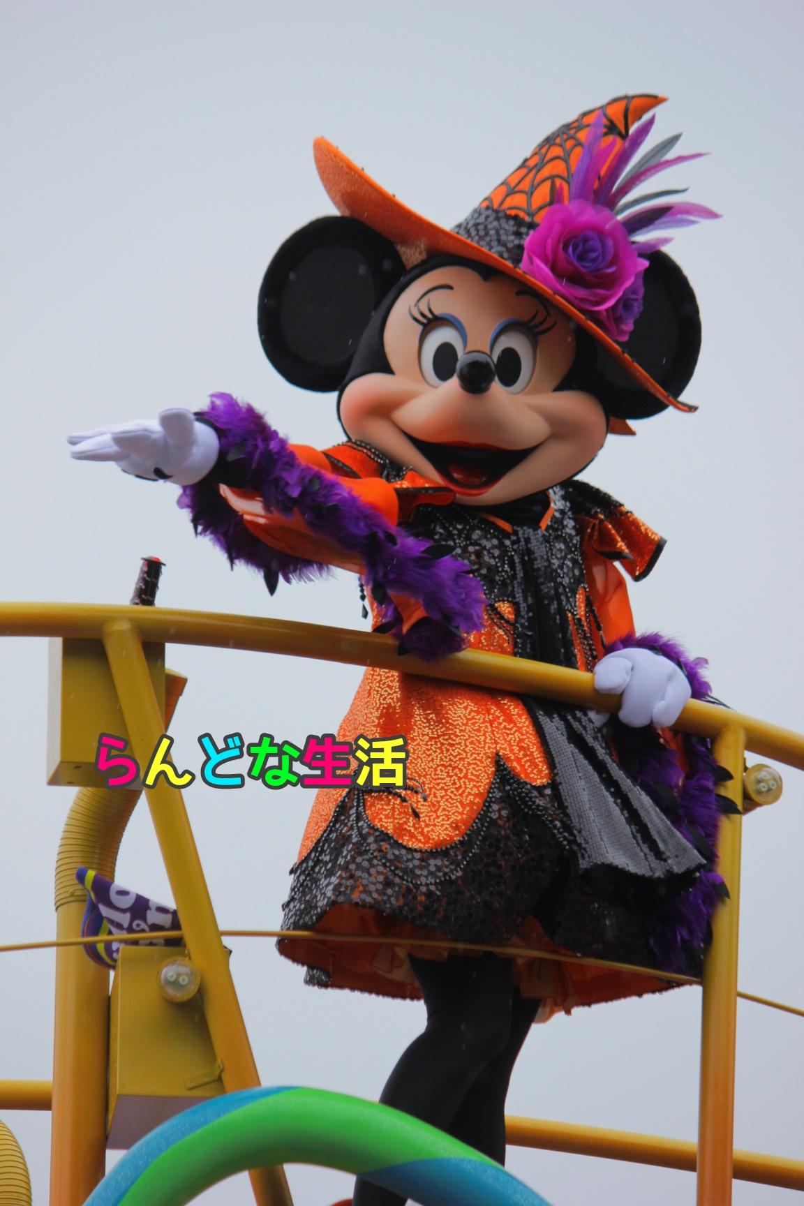 Halloween17_ミニー001.jpg