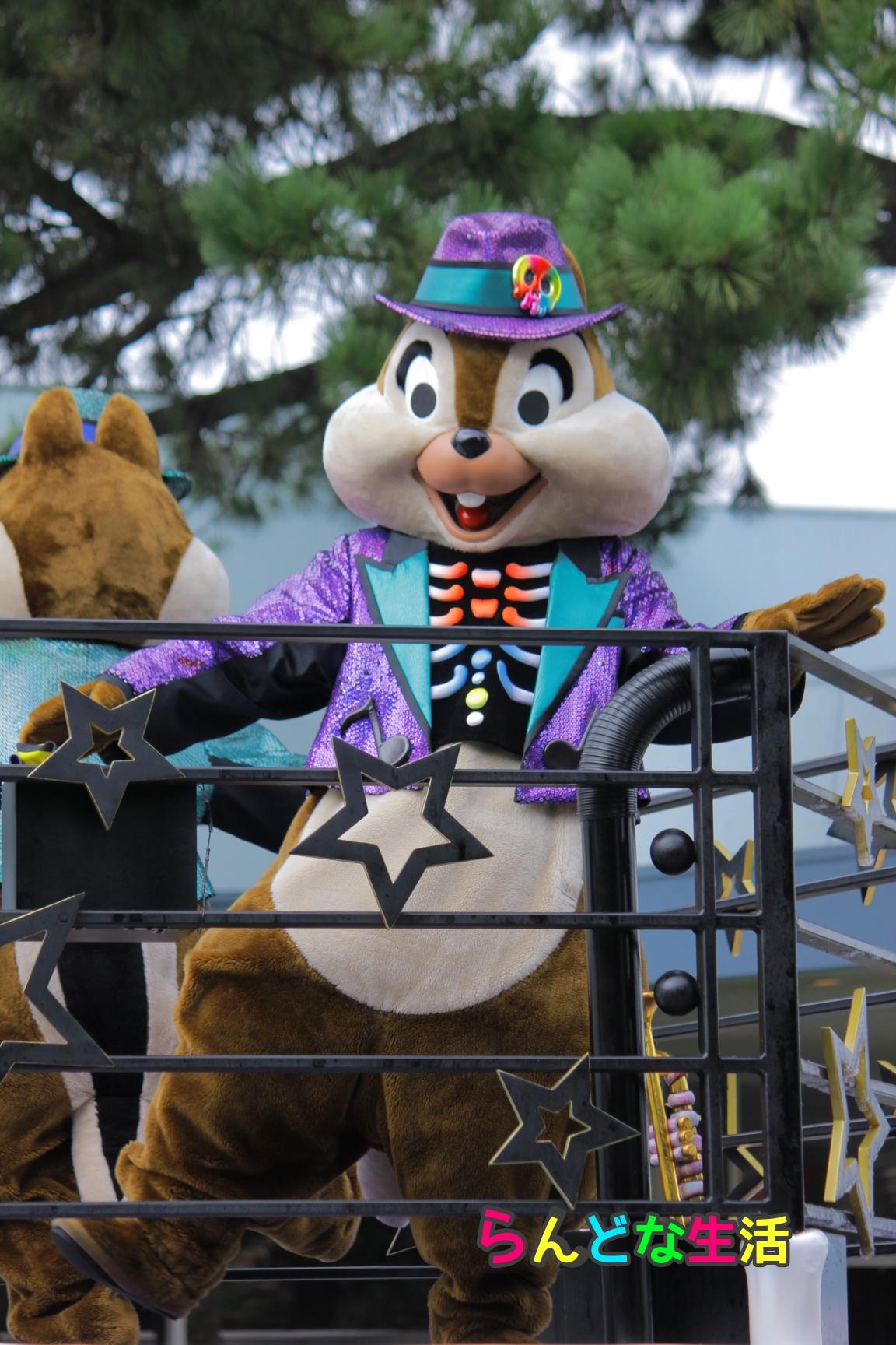 Halloween17_チップ001.jpg