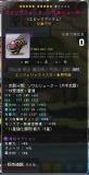 Maple170828_160武器