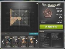 Maple170828_ユニオン