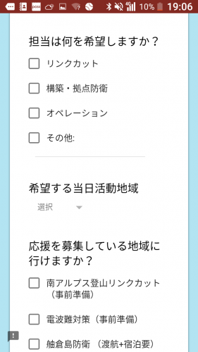 Screenshot_20170718-190618.png