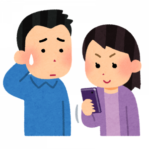 smartphone_couple_tsukau_woman.png