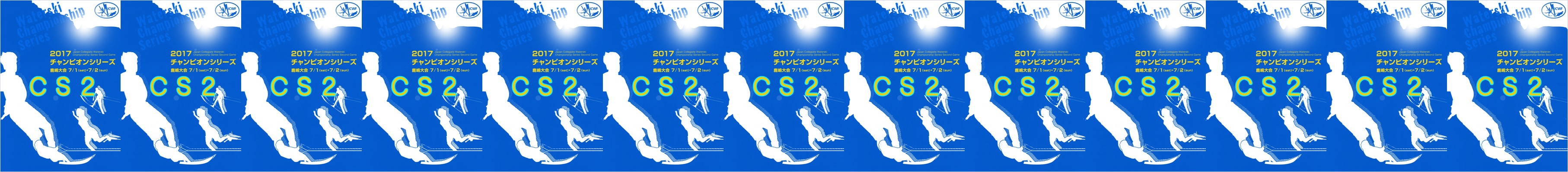 2017CS2 Men's Title_001